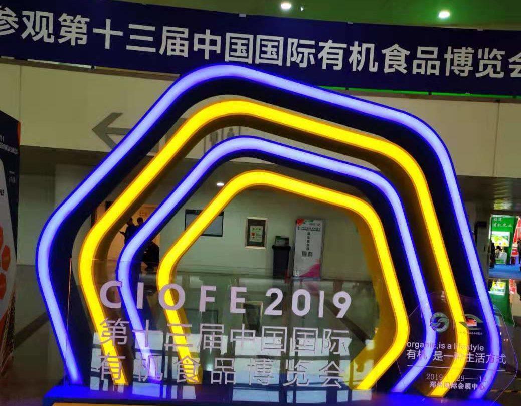 Musita al Green food show in Cina